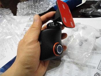 CIMG5541.JPG