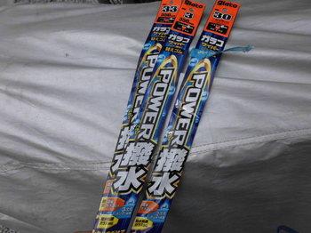 CIMG6089.JPG