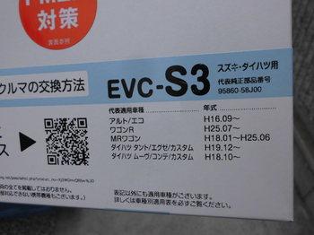 CIMG6663.JPG