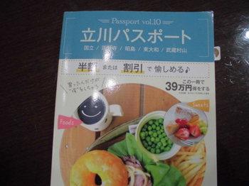 CIMG7702.JPG