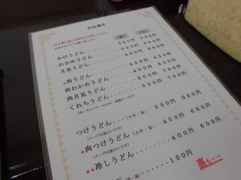 CIMG7830.JPG