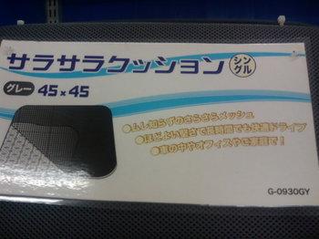 F1000666.JPG