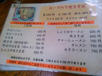 KIMG0885.JPG
