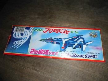 CIMG4855.JPG