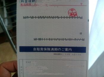 F1090864.JPG