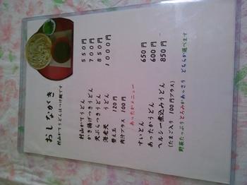 KIMG1001.JPG